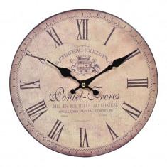 Ceas de perete Chateau Joullian, 28 cm, model vintage