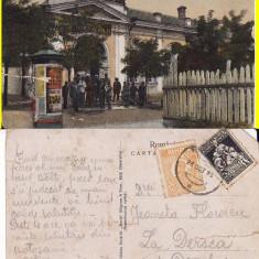 Basarabia, Moldova - Balti- Tribunalul- rara - Carte Postala Moldova 1904-1918, Circulata, Printata