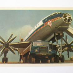 Avion pasageri,carte postala necirculata Aeroflot din anii 50