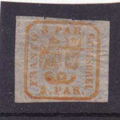 1864 LP 11 PRINCIPATELE UNITE EMISIUNEA a II-a 3 PARALE GALBEN POINCON L.PASCANU, Nestampilat