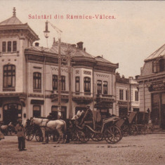 SALUTARI DIN RAMNICU VALCEA MAGAZIN DE CONSUM PIATETA TRASURI EDITURA AD MAIER - Carte Postala Oltenia 1904-1918, Necirculata, Printata
