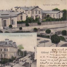 OLTENIA CALARASI SPITALUL JUDETEAN GIMNAZIUL STIRBEI-VODA CLASICA CIRCULATA1907 - Carte Postala Oltenia pana la 1904, Printata