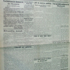 Socialismul 12 iunie 1927 Averescu Valea Jiului Tara Barsei Resita Craiova