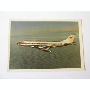 Avion pasageri TU-124,carte postala necirculata Aeroflot din anii 50