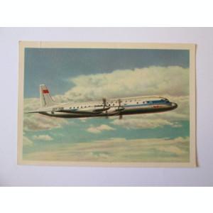 Avion pasageri IL-18 A,carte postala necirculata Aeroflot din anii 50