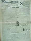 Socialismul 14 iunie 1925 Braila Galati Cristescu Voinea Pherekyde Turnu Severin
