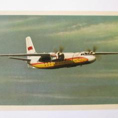 Avion pasageri AN-24,carte postala necirculata Aeroflot din anii 50