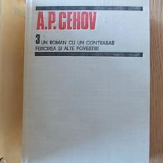 CEHOV- OPERE, VOL III- cartonata, supracoperta - Roman