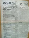Socialismul 31 ianuarie 1926 Galati Giurgiu Braila Turcoaia - Greci Polizu