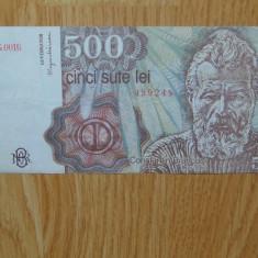 BANCNOTA ROMANIA 500 LEI APRILIE 1991 - Bancnota romaneasca