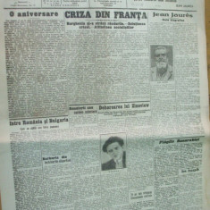 Socialismul 1 august 1926 Basarabia Zeletin Iasi Valea Jiului Galati Todie