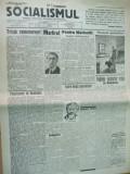 Socialismul 6 iunie 1926 Matteotti rezultatul alegerilor Voitec Vacaresti