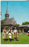 bnk cp Costume romanesti din Banat si Suceava - Marzari 1002/5 - circulata