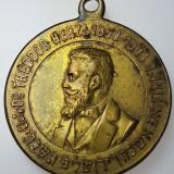 Medalia dr. Theodor Herzl, Iudaica, 1904, RARA