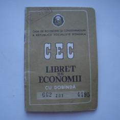 CEC Libret de economii cu dobanda, 1977 - Cambie si Cec