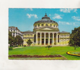 Bnk cp Bucuresti - Ateneul Roman - Kruger 1134/15 - circulata, Printata