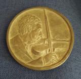 Medalie Romania - proba - proiect Ion Voicu - piesa rara