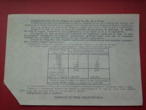 Obligatiune CEC RPR UNA SUTA LEI  cu  taloane