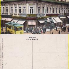 Galati- Piata Regala-magazine, tramvai- rara