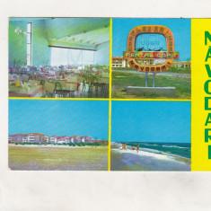 Bnk cp Navodari - Complexul de odihna- circulata - Carte Postala Dobrogea dupa 1918, Printata