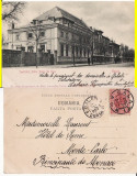 Galati- Notre Dame de Sion-clasica,rara, Circulata, Printata