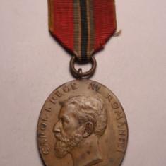 Medalia Jubiliara Carol I 1866 1906 pentru Civili - Ordin