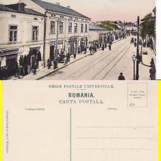 Galati- Strada Mavromol-magazine, iudaica,tramvai- rara