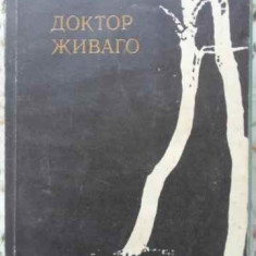 Doctor Jivago 2 (in Lb. Rusa) - Boris Pasternak, 406151 - Carte in alte limbi straine