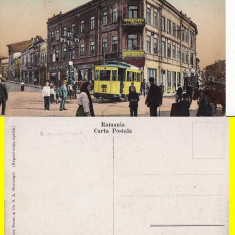 Galati- Hotel Splendid-magazine, iudaica,tramvai- rara