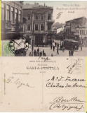 Galati- Piata Regala-magazine, iudaica,tramvai-TCV , rara, Circulata, Printata