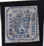 1862 LP 10 PRINCIPATELE UNITE EMISIUNEA  I-30 PAR. H. VARGATA POINCON L. PASCANU, Stampilat
