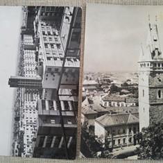 (T) 2 vederi, carti postale Baia Mare, vechi, RPR, una circulata, cealalta nu, Fotografie