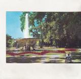 Bnk cp Galati - Vedere din parc - circulata, Printata