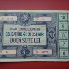Obligatiune CEC RPR DOUA SUTE LEI cu taloane - Cambie si Cec