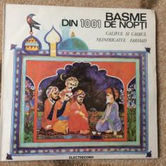 Basme Din 1001 De Nopti Califul Si Cadiul Neinfricatul Farhad Disc Vinyl Lp basm - Muzica pentru copii electrecord, VINIL