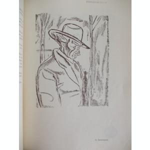 50 FIGURI CONTIMPORANE * DESEMNURI ISER,TEXT P. LOCUSTEANU - 1913