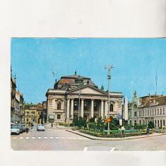 Bnk cp Oradea - Teatrul de Stat - circulata - marca fixa - Carte Postala Crisana dupa 1918, Printata