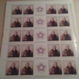 Bicentenarul american set coli timbre complet, Nestampilat