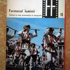E. Iarovici - Farmecul luminii I - Carte Fotografie