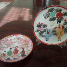 Doua Farfurioare Portelan Chinezesc Japonez Satsuma Moriage, Decorative