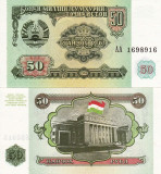 TADJIKISTAN 50 ruble 1994 UNC!!!