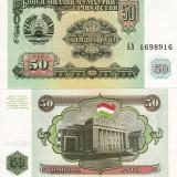 TADJIKISTAN 50 ruble 1994 UNC!!! - bancnota asia