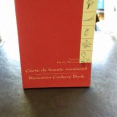 CARTE DE BUCARE ROMANESTI - GEORGETA ROSU