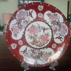 Farfurie Decorativa Portelan Japonez IMARI, Decorative