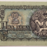 Bulgaria - 2 Leva 1974 - Unc