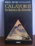 Ioan Petru Culianu - Calatorii in lumea de dincolo