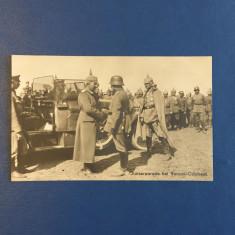 Focsani - Odobesti - Armata - Carte Postala Moldova 1904-1918, Circulata, Fotografie