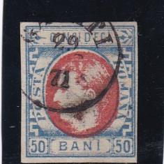 ROMANIA 1869 LP 29 CAROL I CU FAVORITI 50 B ALBASTRU/ROSU POINCON L. PASCANU - Timbre Romania, Stampilat