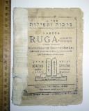 Cumpara ieftin CARTE VECHE RUGACIUNI - ISRAEL - RUGA DE SAMUEL WITTENICH 1946 - RUGACIUNI ..