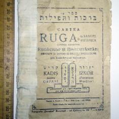 CARTE VECHE RUGACIUNI - ISRAEL - RUGA DE SAMUEL WITTENICH 1946 - RUGACIUNI ..